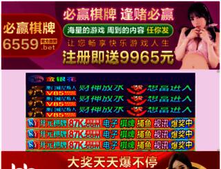 developermemo.com screenshot
