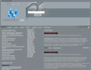 developerov.net screenshot