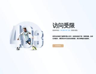 devenir-bh.com screenshot