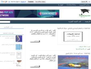 devering.com screenshot