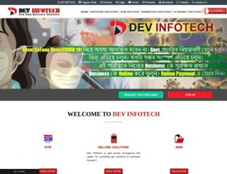 devinfotech.in screenshot