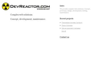 devreactor.com screenshot