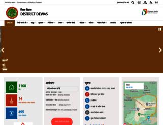 dewas.nic.in screenshot