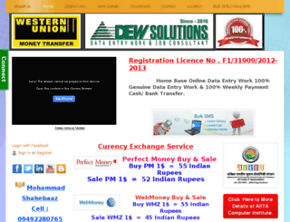 dewsolution.webs.com screenshot