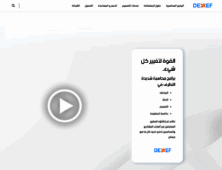 dexef.com screenshot