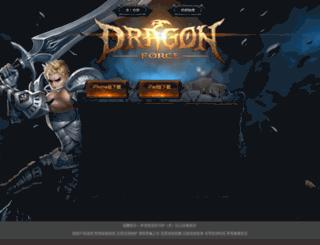 df.ppgame.com screenshot