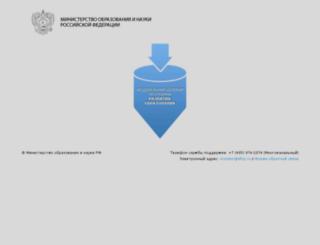 dfcp.ru screenshot