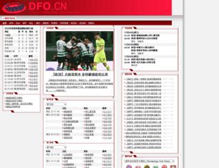 dfo.cn screenshot