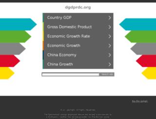 dgdprdc.org screenshot