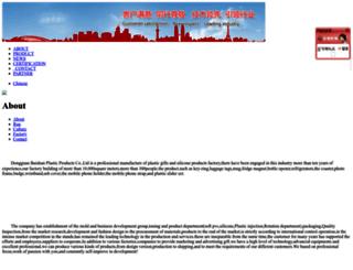 dgeca.com screenshot