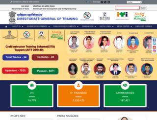 dget.gov.in screenshot
