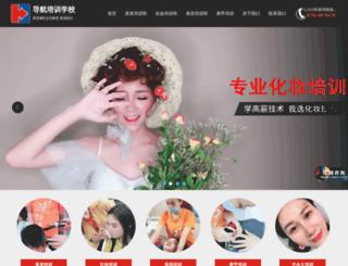 dh-intl.com screenshot