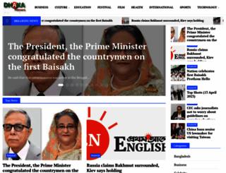 dhakanews.info screenshot