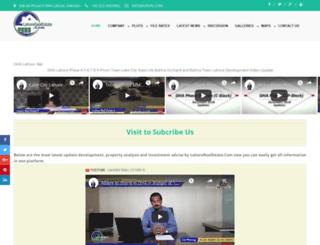 dhalahore.net screenshot