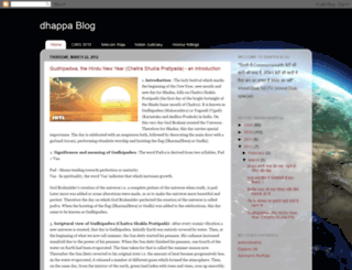 dhappa.blogspot.com screenshot