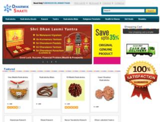 dharmikshakti.com screenshot
