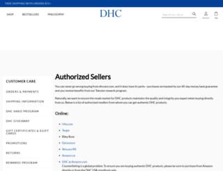 dhccare.ca screenshot