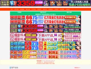 dhtcashlite.com screenshot