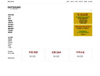dhtsound.com screenshot