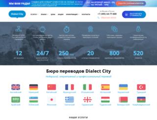 di-ci.ru screenshot