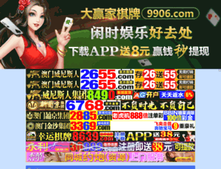 diabeticsdezire.com screenshot
