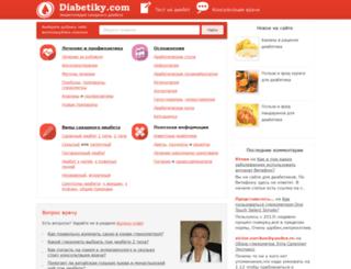 diabetiky.com screenshot