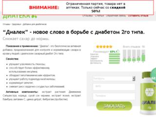 dialek.net screenshot