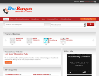 dialrayagada.com screenshot