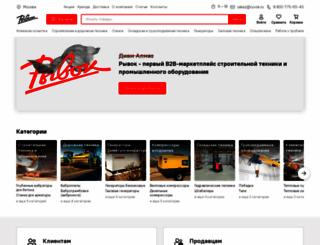 diam-almaz.ru screenshot