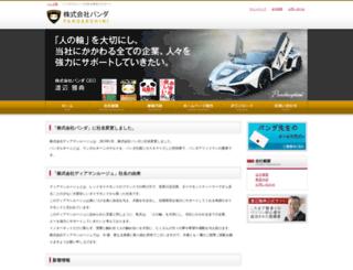 diamanterouge.jp screenshot