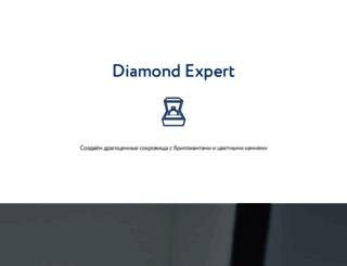 diamondexpert.ru screenshot