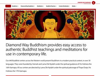 diamondway-buddhism.org screenshot