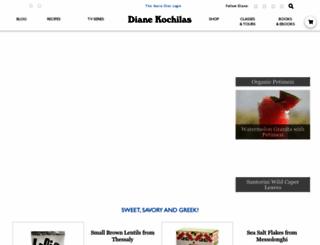 dianekochilas.com screenshot
