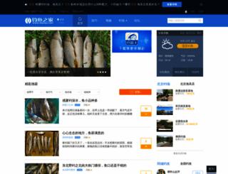 diaoyu.com screenshot