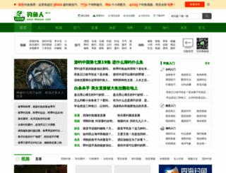 diaoyur.com screenshot