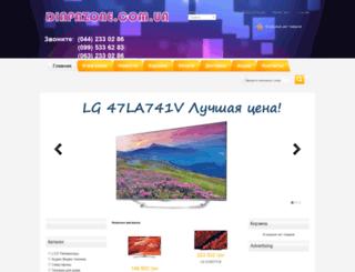 diapazone.com.ua screenshot