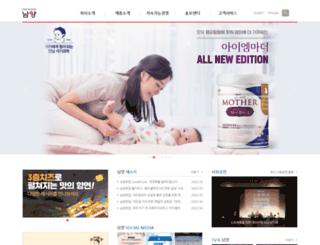 diary.namyangi.com screenshot