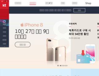dic.olleh.com screenshot