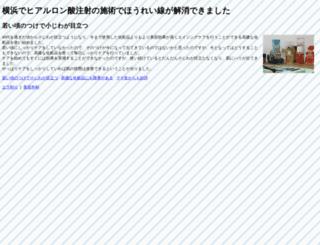 dichvu3gmobifone.com screenshot