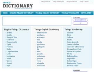 dictionary.telugucalendar.org screenshot