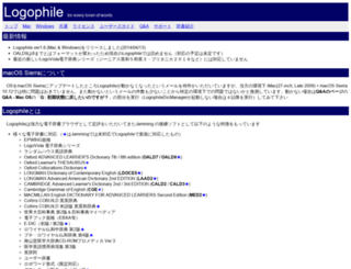 dicwizard.jp screenshot