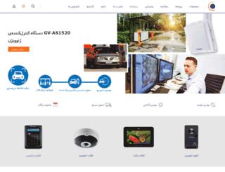 didarc.com screenshot