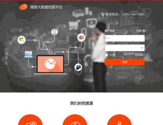 dig24.cn screenshot