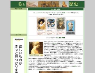 digistats.net screenshot