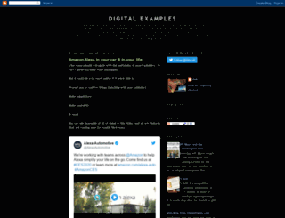digital-examples.blogspot.fr screenshot
