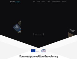 digital-media.gr screenshot