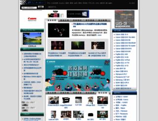 digital.photosharp.com.tw screenshot