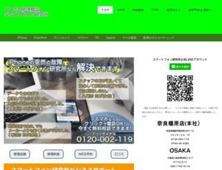 digitalcook.jp screenshot
