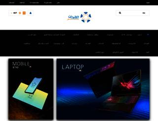 digitalnet-syria.com screenshot