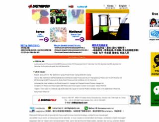 digitalpoly.com screenshot